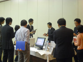 BASセミナー2009 第1回 デモコース