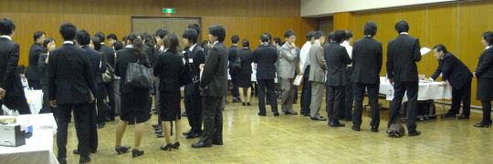 BASセミナー2009 第2回 デモコース