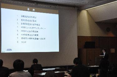 「回転電極法の基礎と測定例の紹介」 ビー・エー・エス株式会社 手塚 敬之
