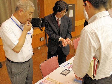 BASセミナー2013 第1回 デモコース:展示コーナー[NTT-AT社]