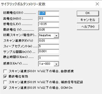 eqcm1.2.jpg
