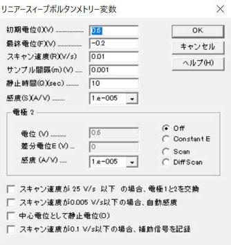 rrdedata2.jpg
