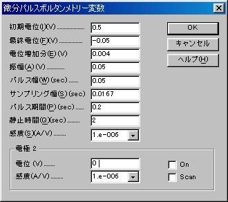 dpvpa.jpg