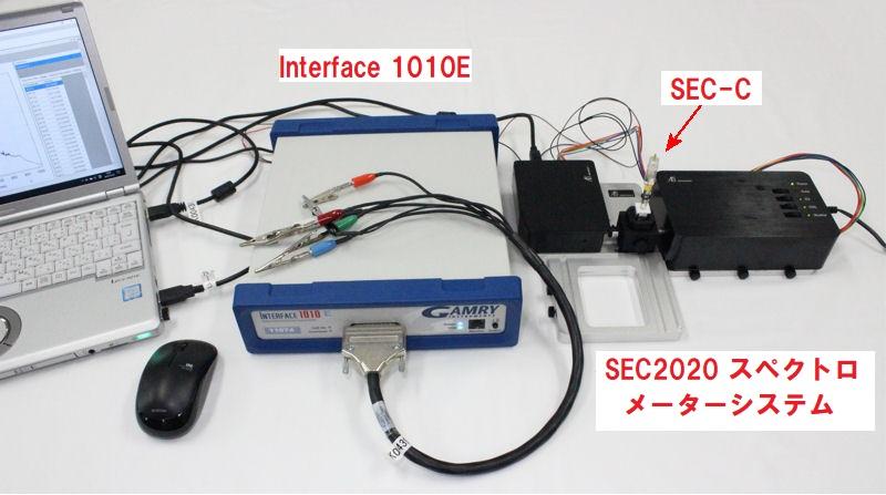 SEC2020 スペクトロメーターシステム の Interface 1010E ポテンショスタット/ガルバノスタット/ZRA への接続
