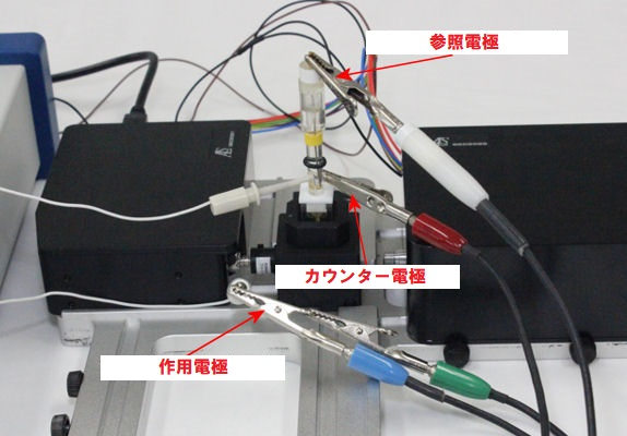 各電極とセルケーブルの接続