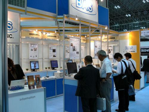 分析展2006