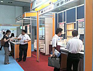 分析展2011/科学機器展2011