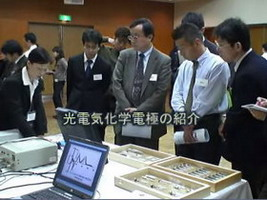 光電気化学電極の紹介