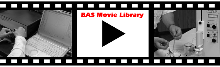 BAS Movie Library