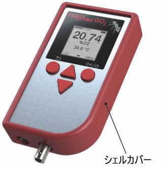 FireStingGO2 ポケット酸素モニター:付属品
