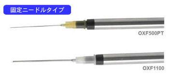 センサー形状:固定ニードルタイプ