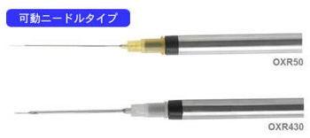 センサー形状:可動ニードルタイプ